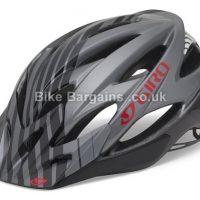 Giro Xar Titanium Helmet