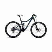 Ghost Lanao 2 Ladies 27.5″ Alloy Full Suspension Mountain Bike 2017