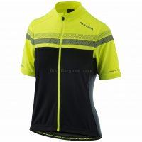 Altura Ladies Nightvision Short Sleeve Jersey