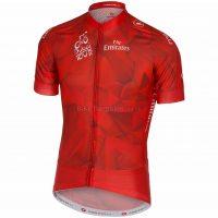Castelli Tour of Dubai Marathon Short Sleeve Jersey