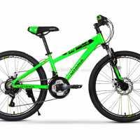 Oyama JM24 Alloy Kids MTB Bike